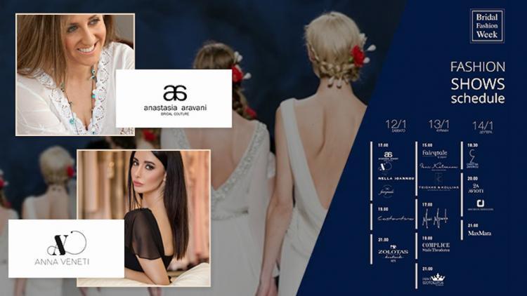 ZER-FAM Bridal Expo 2019